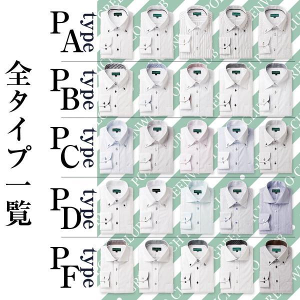 ワイシャツ メンズ 長袖 Yシャツ 5枚セット 送料無料 形態安定 レギュラーサイズ セール プレゼント グリニッジ ポロ クラブ |0306|02