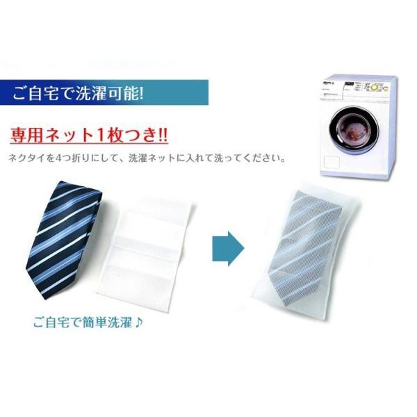ネクタイ 3本セット 送料無料 グリニッジポロクラブ 洗える 撥水加工|0306|03