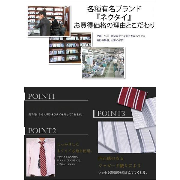 洗えるネクタイ 選べる3本セット クレリックタイ ブランド Men