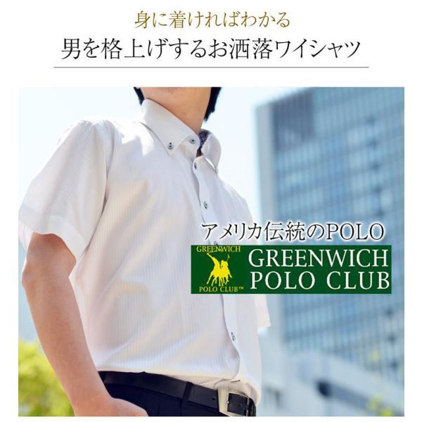 ワイシャツ 半袖 メンズ 5枚セット  新作 10サイズ  形態安定 セール クールビズ|0306|02