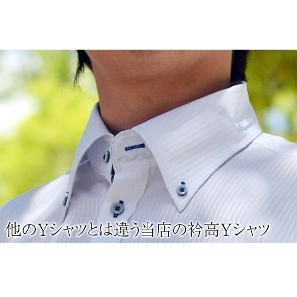 ワイシャツ 半袖 メンズ 5枚セット  新作 10サイズ  形態安定 セール クールビズ|0306|03