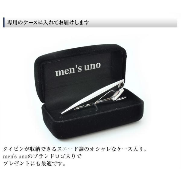 送料無料 ネクタイピン 専用ケース付き ブランド Men's uno(メンズウーノ) 父の日 セール オープン記念 プレゼント クールビズ|0306|06