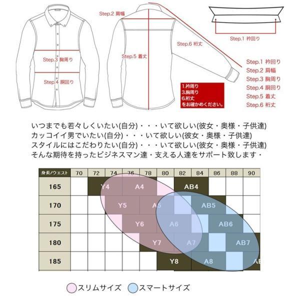 ワイシャツ メンズ 長袖 Yシャツ Men's uno 送料無料 3枚セット   形態安定 スリム  セール オープン記念 プレゼント クールビズ 0306 07