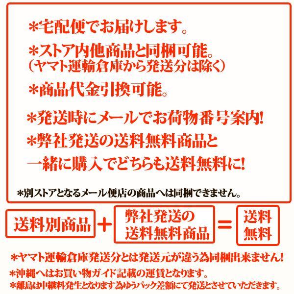 【国産】【炒り大豆】煎り大豆1kg【節分豆】|078-652-1318|06