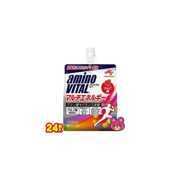 味の素アミノバイタルゼリードリンクマルチエネルギーパウチ180g×30個入/飲料