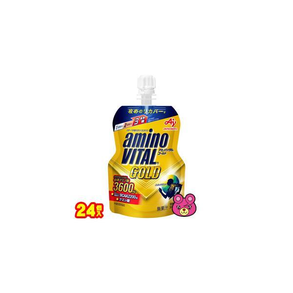 味の素 アミノバイタル GOLD ゼリードリンク パウチ 135g×30個入 ゴールド /飲料