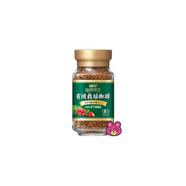 UCC 珈琲探究 有機栽培珈琲 瓶 45g×12個入 /食品