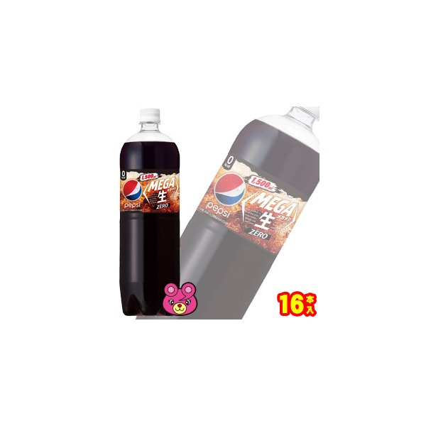 サントリーペプシジャパンコーラゼロPET1.5L×8本入×2ケース:合計16本1500ml/飲料