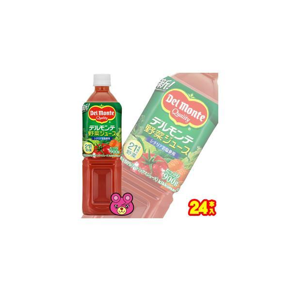 キッコーマン デルモンテ 野菜ジュース PET 900g×12本入×2ケース:合計24本 /飲料