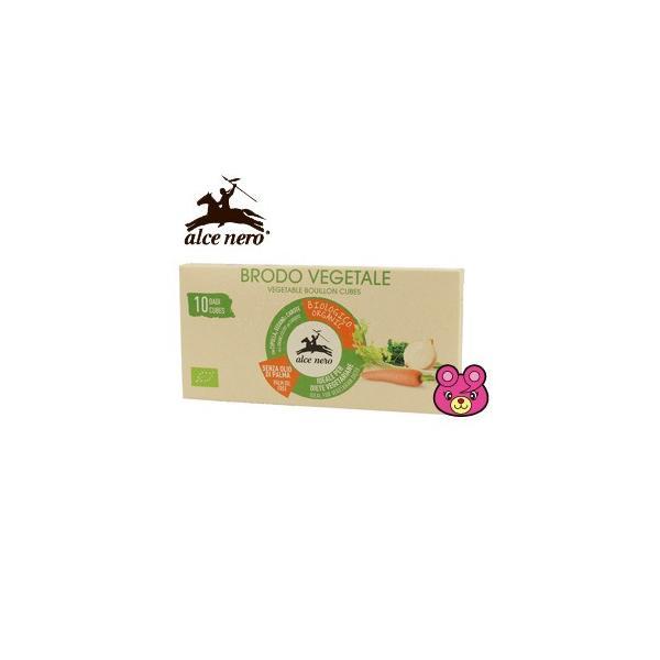 日仏貿易 アルチェネロ 野菜ブイヨン ・ キューブタイプ 100g×24箱入 /食品