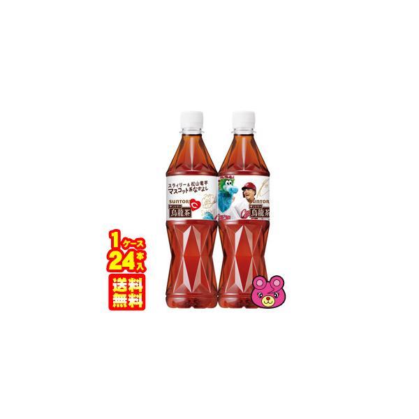 サントリー烏龍茶なかよしカープボトルPET525ml×24本入中四国エリア 発売品ウーロン茶/飲料