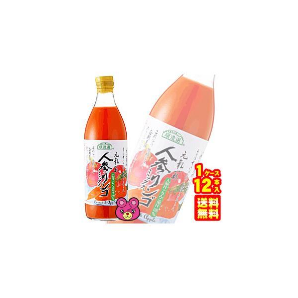 マルカイ 順造選 人参りんごミックス 瓶 500ml×12本入 人参リンゴ混合100% にんじん ニンジン /飲料
