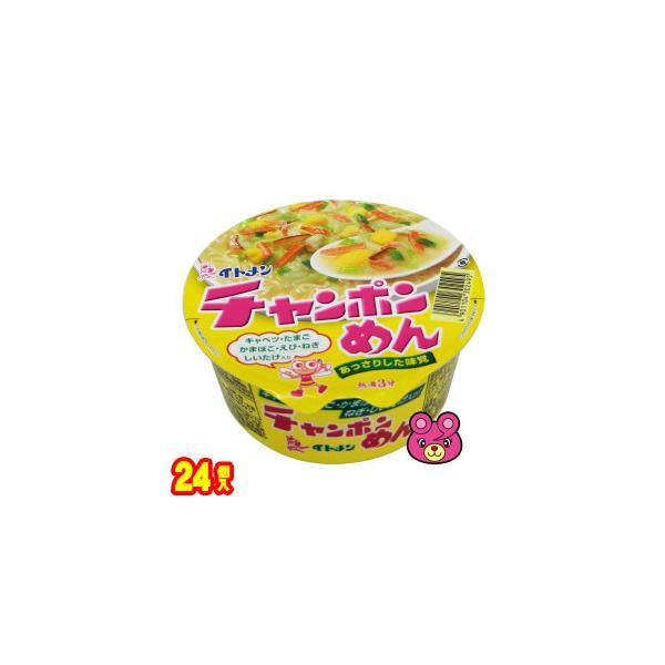 イトメン カップチャンポンめん 79g×24個入 /食品