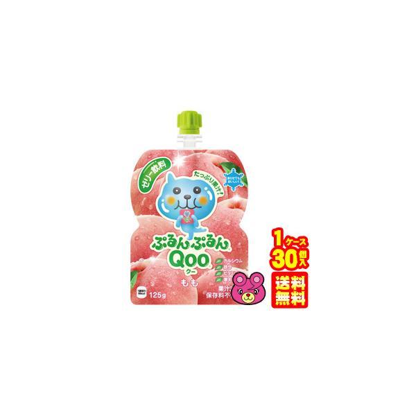 コカコーラ ミニッツメイド ぷるんぷるん クー ピーチ味 パウチ 125g×6個入×5パック:合計30個 Qoo /ゼリー飲料