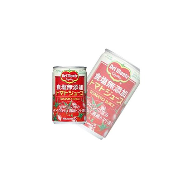 デルモンテ 食塩無添加トマトジュース 160g×20本 缶