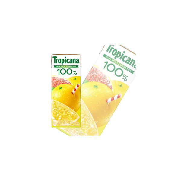 .キリン トロピカーナ 100%ジュース グレープフルーツ 紙パック 250ml×24本入 /飲料/HF