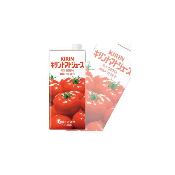 キリン トマトジュース 1L×6本 紙パック