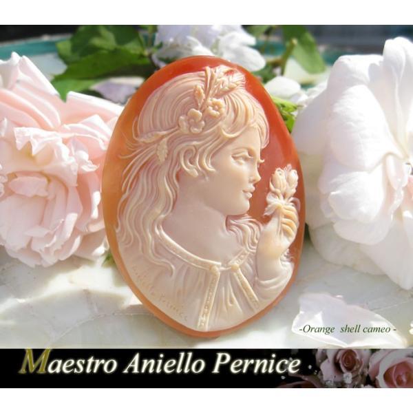 Maestro Aniello Pernice作 コルネリアンシェル カメオ/ルース 最高ランク・フルネームカメオ【少女の輝き】