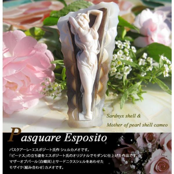 Pasquare Esposito作 サードニクスシェルカメオ、マザーオブパールシェル/ルース【美の女神ビーナス】