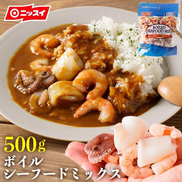 ボイルシーフードミックス 500g ポッキリ ポイント消化 業務用 冷凍食品 ニッスイ|1001000