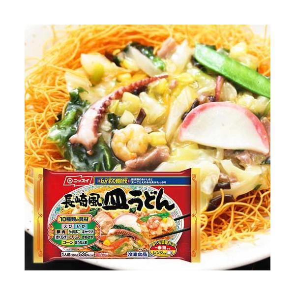 長崎風皿うどん 1人前 揚げ麺 10種類の具材セット えび いか 豚肉 わが家の麺自慢 冷凍|1001000