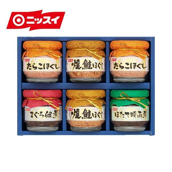 冷凍食品 ニッスイ ギフト詰合せ BA-30B 送料無料 [焼鮭ほぐし(2個)・たらこほぐし(2個)・まぐろ佃煮(1個)・ほたて時雨煮(1個)] 母の日 内祝