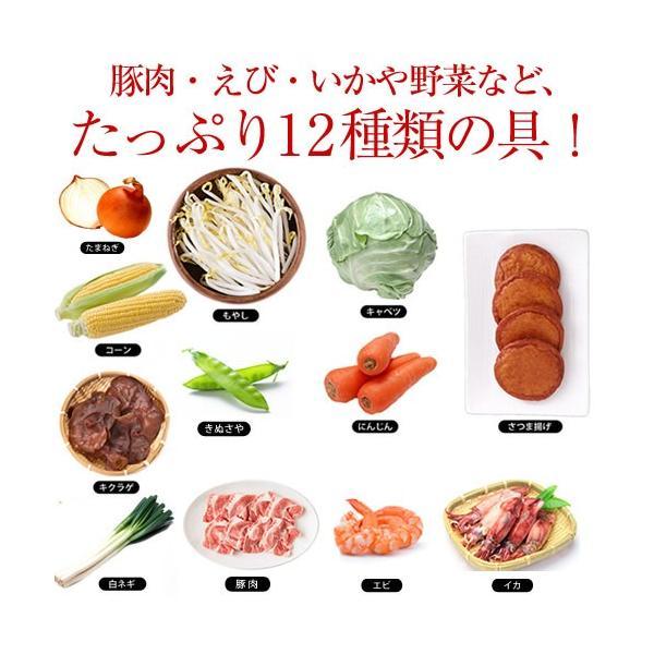 ちゃんぽん 4食セット わが家の麺自慢シリーズ ちゃんぽん麺 スープ ニッスイ 冷凍食品 1001000 02