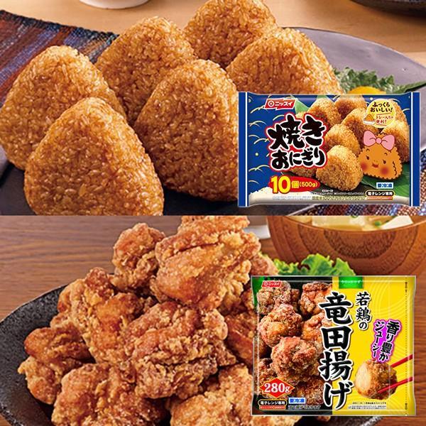 お弁当 焼きおにぎり4袋・若鶏の竜田揚げ2袋セット 冷凍食品 おかずセット ニッスイ 惣菜 1001000