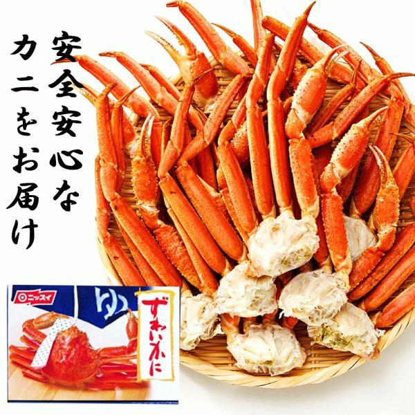 お歳暮 かに ズワイガニ カニ 蟹 ボイルズワイガニ 脚 肩 約2kg 6肩〜7肩 ギフト 送料無料 早割 ニッスイ|1001000|03
