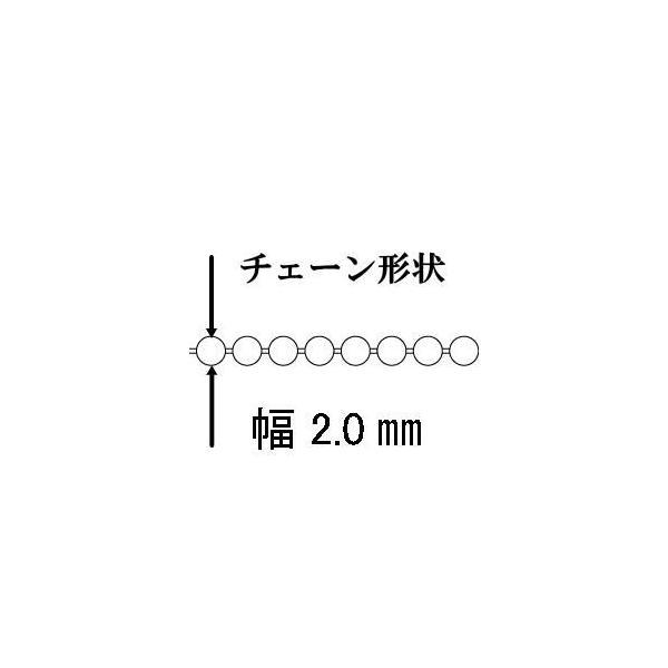 シルバーチェーン ネックレス シルバーネックレス メンズネックレス シルバー925 チェーン ボールチェーン ボールネックレス 2.0mm 50cm 100ten 03