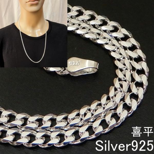 ロングサイズ 70cm 3.4mm 喜平チェーン6面カット喜平ネックレス存在感ありシルバーネックレス メンズネックレス|100ten