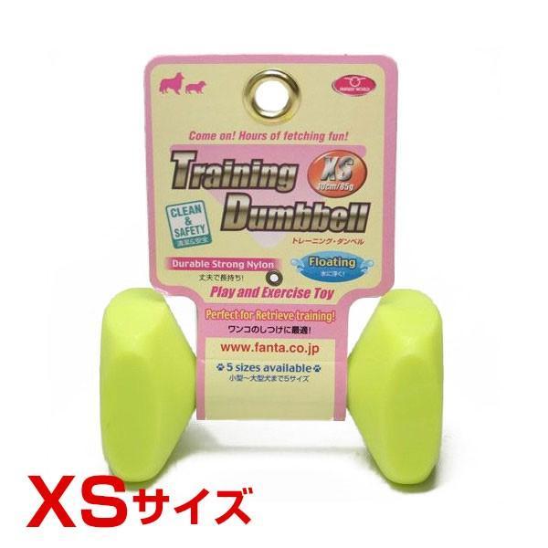 ファンタジーワールド トレーニングダンベル:XS XS #w-132517