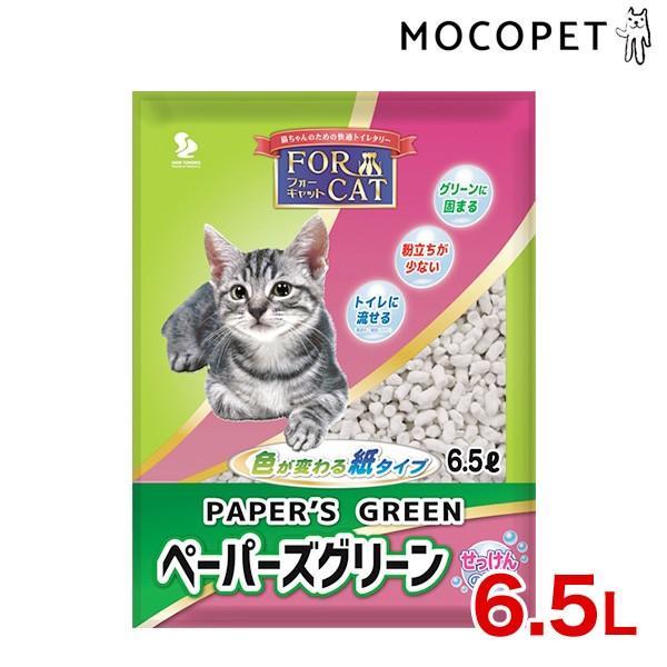 新東北化学工業 ペーパーズグリーンせっけんの香り 6.5L 猫砂 紙系 4901879003481 #w-136462【香る】