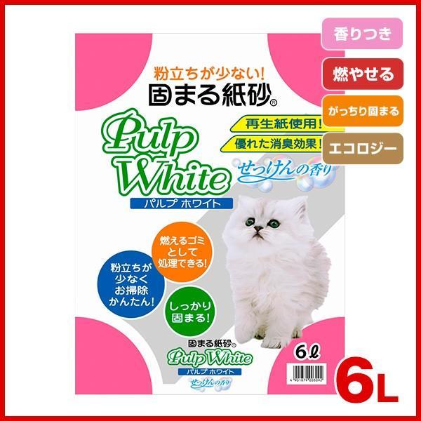 新東北化学工業 パルプホワイトせっけんの香り 6L 猫砂 紙系 香る 4901879003351 #w-136733