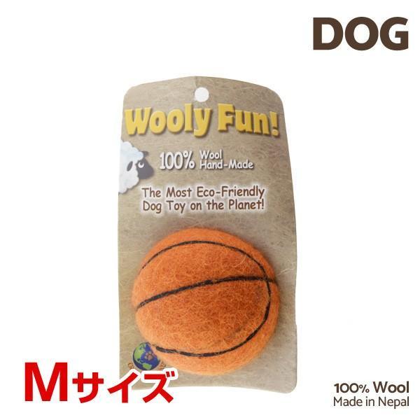 [ウーリーファン]Wooly Fun!! バスケットボール Mサイズ ウール おもちゃ 犬用 コスゲ 734663860199 w-154194-00-00