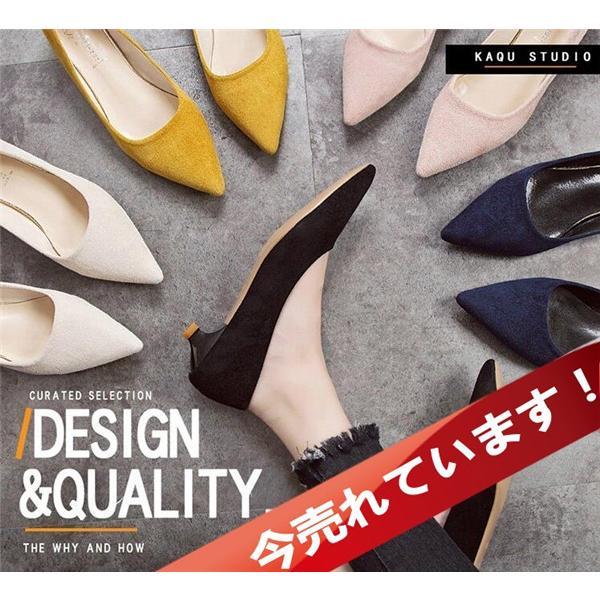 パンプスレディースローヒール痛くない歩きやすい走れる冠婚葬祭結婚式美脚オフィスシューズ靴3cmヒール