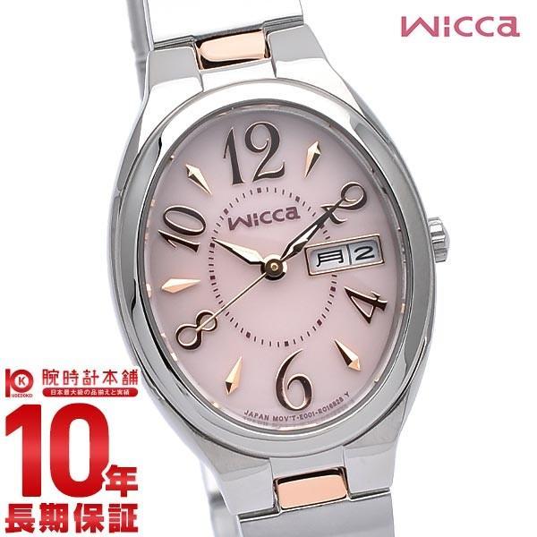 シチズン ウィッカ ソーラー KH3-118-93 wicca|10keiya