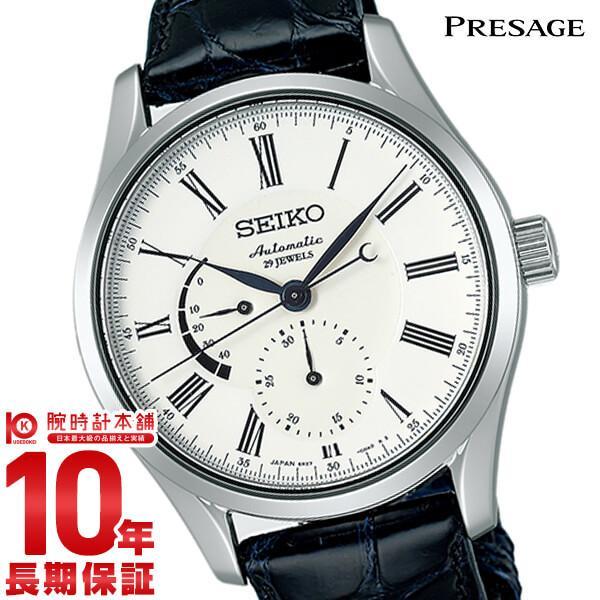 セイコー プレザージュ SEIKO PRESAGE 10気圧防水 機械式 自動巻き  メンズ 腕時計 SARW011