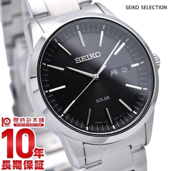 huge selection of eeb3e 4d12e セイコー セイコーセレクション SEIKO SEIKOSELECTION ソーラー 10気圧防水 メンズ 腕時計 SBPX063
