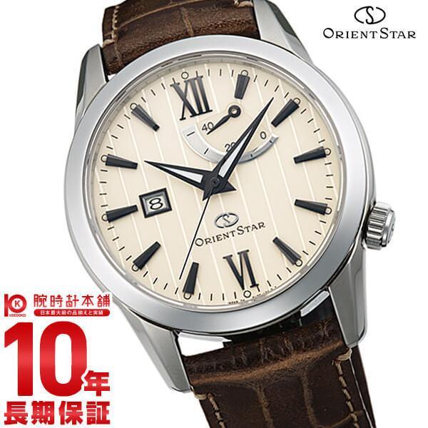 70c7242d63 すぐ使える当店8%割引クーポン付き オリエントスター メンズ 腕時計 スタンダードパワーリザーブ 機械 ...