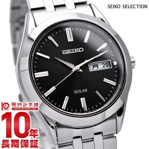 セイコー セイコーセレクション SEIKO SEIKOSELECTION ソーラー  メンズ 腕時計 SBPX083
