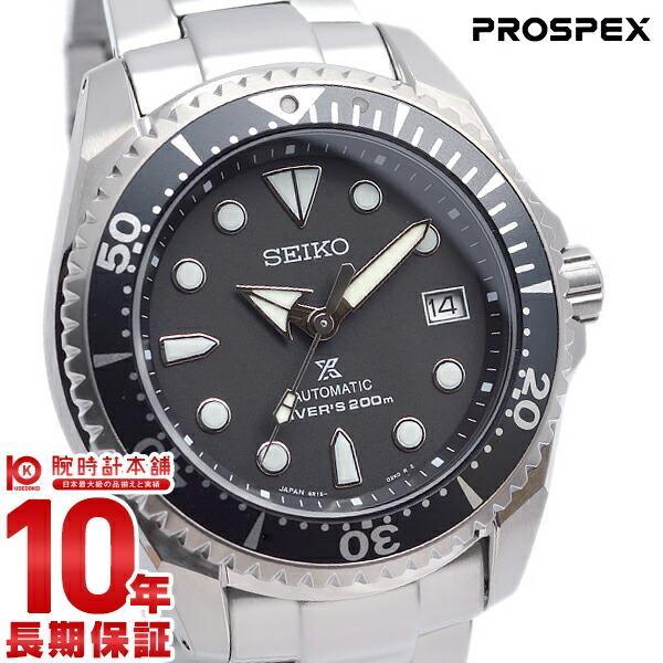 プロスペックス セイコー PROSPEX SEIKO 200m潜水用防水 機械式  メンズ 腕時計 SBDC029|10keiya