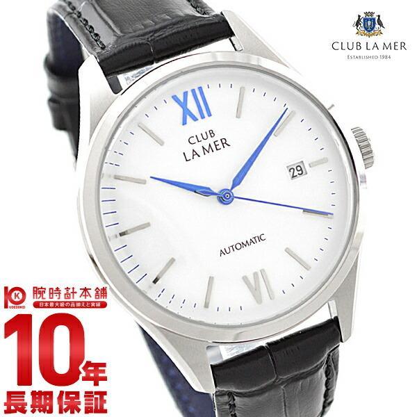 最大26倍 24日25日26日限定 クラブラメール CLUB LA MER   ユニセックス 腕時計 BJ6-011-10|10keiya