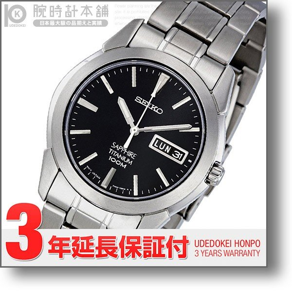 best service d7d25 f986d 最大ポイント22倍 セイコー 逆輸入モデル SEIKO メンズ 腕時計 SGG729P1 :135246:腕時計本舗 - 通販 -  Yahoo!ショッピング
