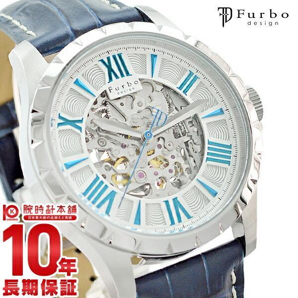 最大26倍 24日25日26日限定 フルボデザイン Furbo   メンズ 腕時計 F5021SSIBL|10keiya