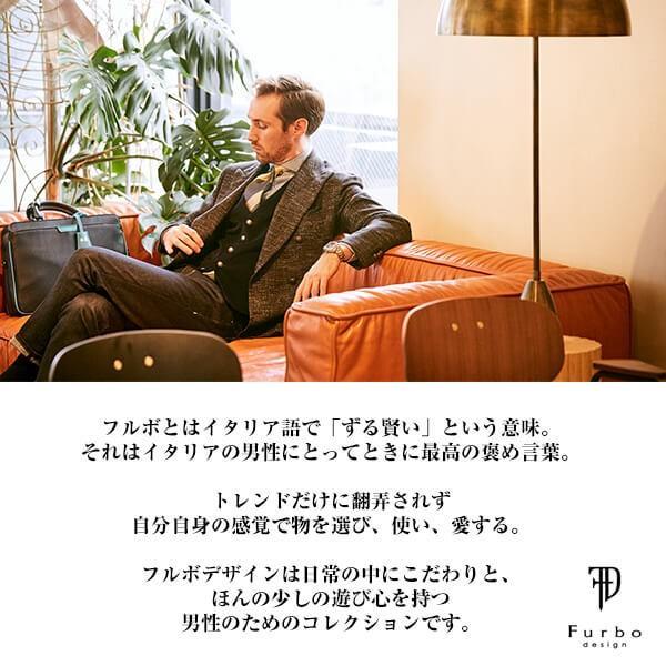 最大26倍 24日25日26日限定 フルボデザイン Furbo   メンズ 腕時計 F5021SSIBL|10keiya|03