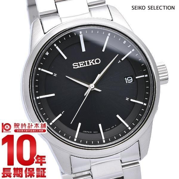 セイコー セイコーセレクション SEIKO SEIKOSELECTION   メンズ 腕時計 SBTM255