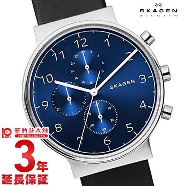 スカーゲン SKAGEN アンカー  メンズ 腕時計 SKW6417|10keiya