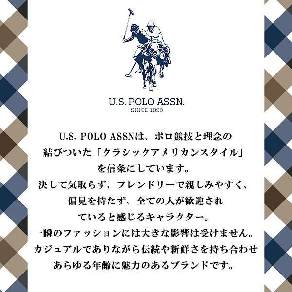最大9%割引クーポン対象店 USポロ US POLO   ユニセックス 腕時計 US-1B-NV|10keiya|03