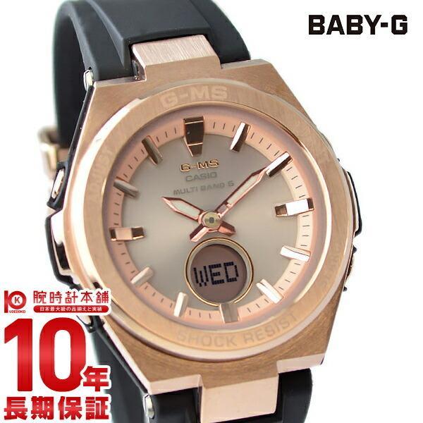 BABY-G ベビーG カシオ CASIO ベビージー G-MS  レディース 腕時計 MSG-W200G-1A1JF|10keiya